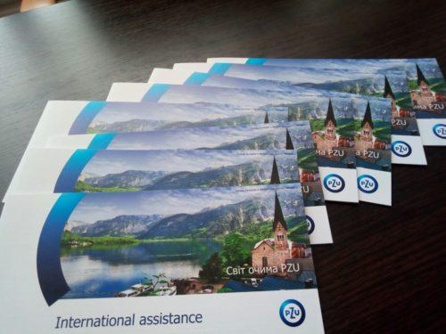 Страховка на визу в Польше стала дешевле - узнать стоимость тут.