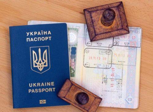 Виза в Польшу в Одессе