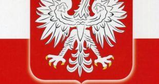 Віза для роботи в Польщі.