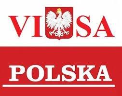 Рабочая виза в Польшу на пол года и на год.