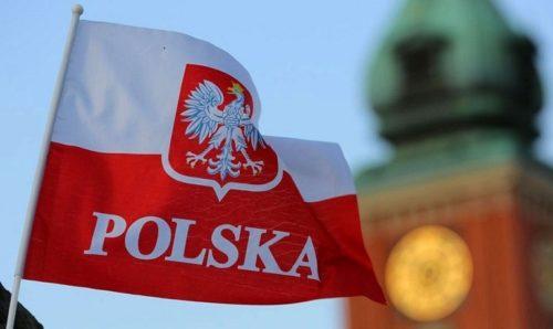 Рабочая виза в Польшу в Херсоне