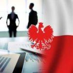 Бизнес визы в Польшу