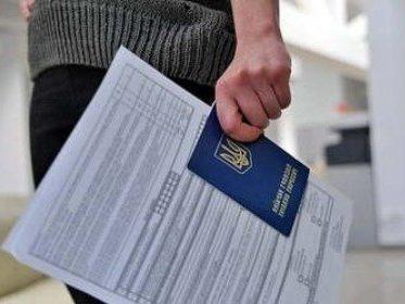 Рабочая виза в Польшу в Чернигове