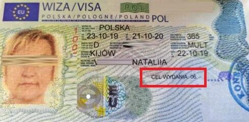 Виза в Польшу Д 06