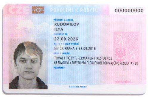 Регистрация на рабочую карту Чехия