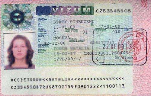 Сезонная виза в Чехию