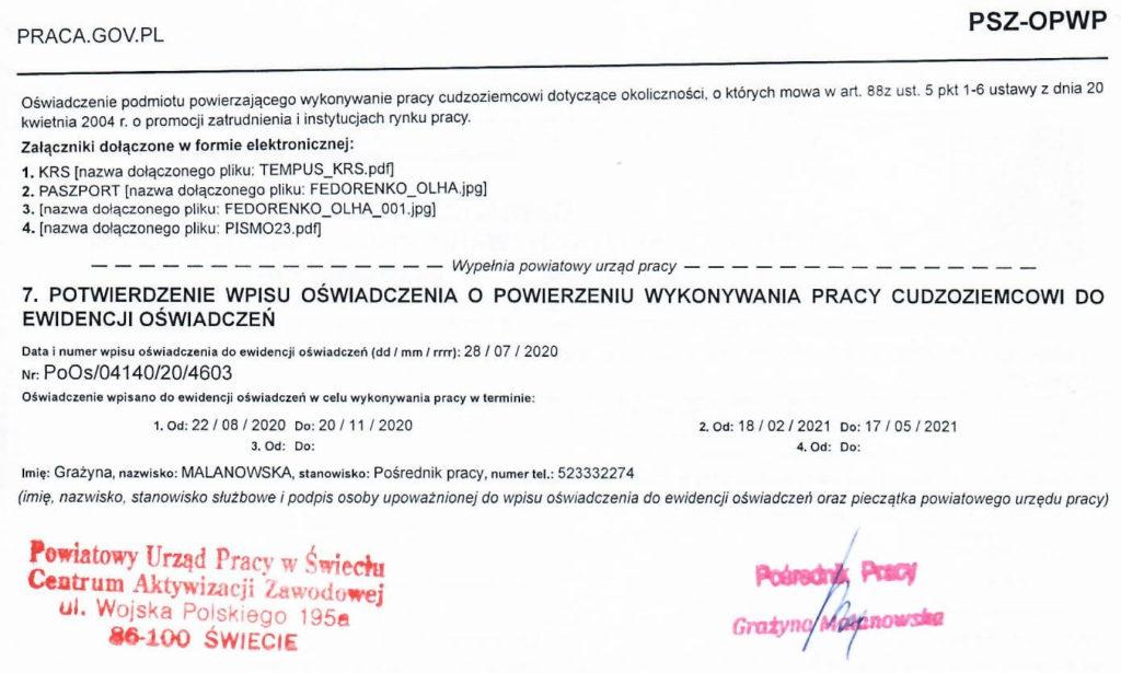 Запрошення на візу в Польщу