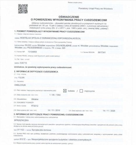 Документи на робочу візу в Польщу