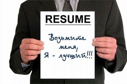 Рабочая виза в Германию шаг 1 - Поиск работы.
