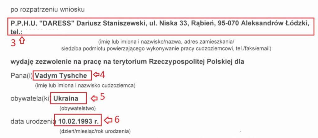 Річна віза в Польщу