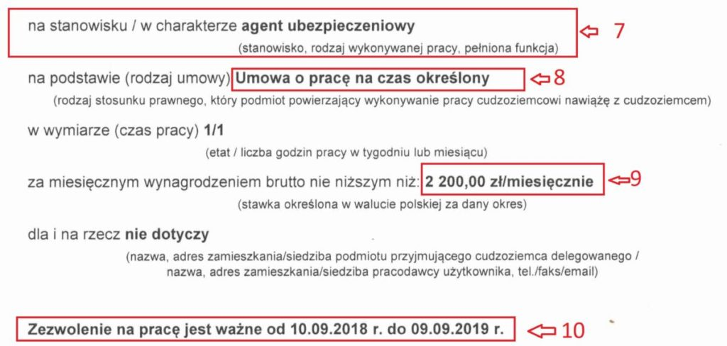 Годовая виза в Польшу