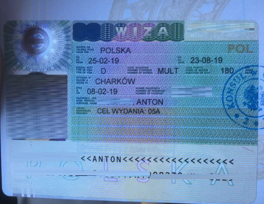 фото визы иордании махачкала прежде чем
