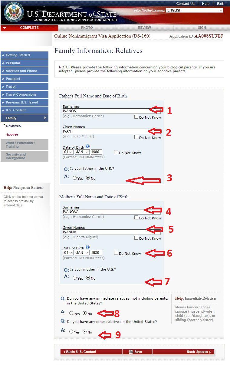 Как заполнить анкету на визу в США Family Information: Relatives Информация о семье: родственники