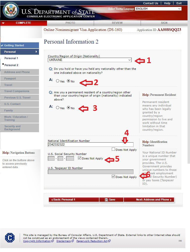 Как заполнить анкету на визу в США Personal Information 2