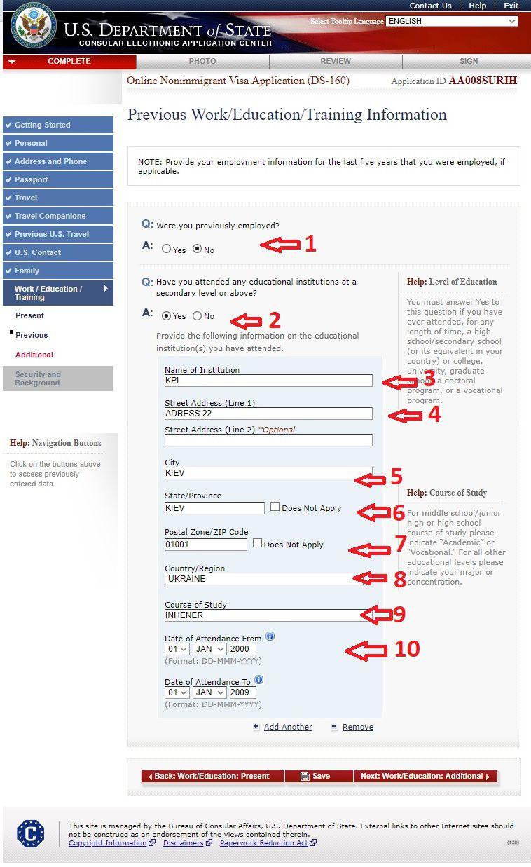 Как заполнить анкету на визу в США Previous Work/Education/Training Information Предыдущая работа / Образование / Обучение Информация