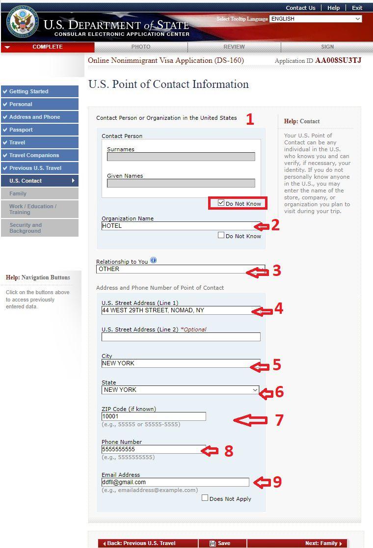 Как заполнить анкету на визу в США U.S. Point of Contact Information - Контактное лицо или организация в США