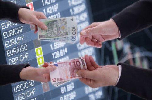 Где выгодно обменять (купить или продать) польские злотые?