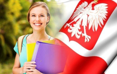 Навчання в Польщі для Українців питання та відповіді