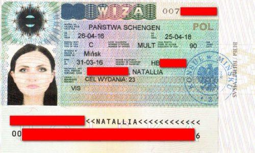 Сколько делается виза в Польшу