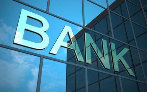 Які є польські банки і в якому краще відкрити рахунок для іноземців?