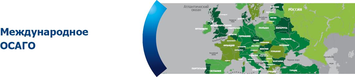 Зеленая карта Киев