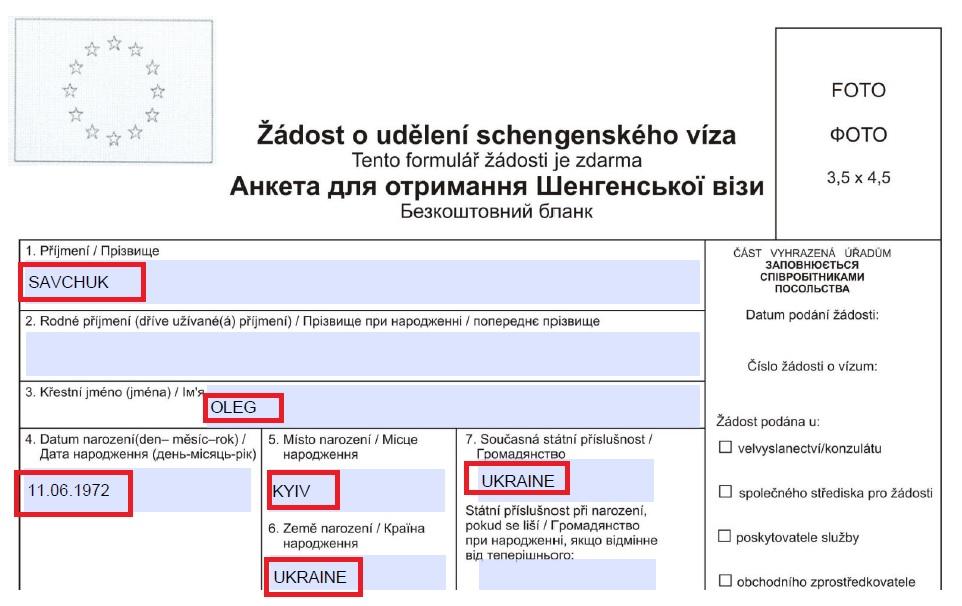 Як заповнити анкету на візу в Чехію
