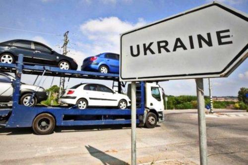 Розмитнення і реєстрація автомобіля в Україні.