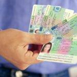 Виза на лечение в Германии: что нужно знать