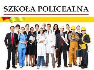 Полицеальная школа в Польше и как в нее поступить