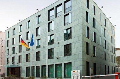Звернення в посольство Німеччини