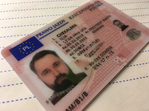 Чи дійсні українські водійські права в Польщі?