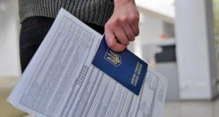 Перечень документов, необходимых для работы в Польше