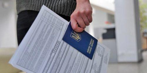 Какие документы нужны для работы в Польше
