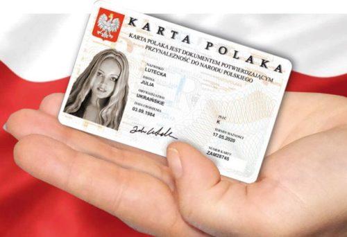 Навчання в Польщі з картою поляка?