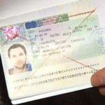 Аннулировать польскую национальную и шенген визу