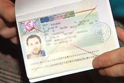 Як анулювати польську національну і шенген візу