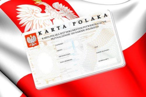 Работа в Польше по карте Поляка