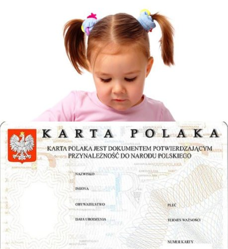 Запись на карту поляка дети