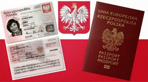 Как оформить ПМЖ или гражданство по Карте поляка?