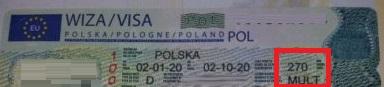Сезонная виза