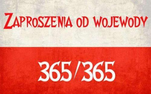 Як отримати воєводське запрошення до Польщі?