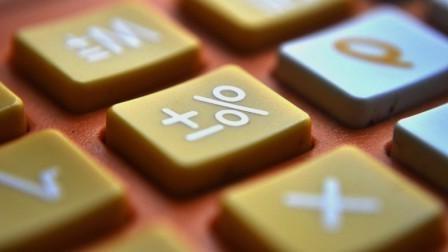 Візовий калькулятор, розрахунок днів по безвізу