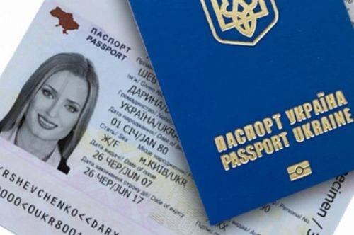 На який термін видають закордонні паспорти в Україні?