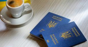 Стоимость биометрического заграничного паспорта в Украине