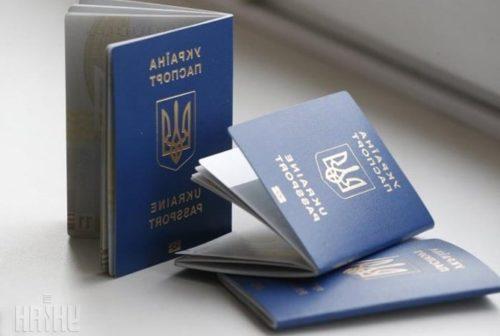 Может ли украинец иметь два биометрических загранпаспорта?