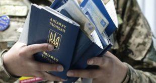 Какие документы нужны украинцу для въезда в Польшу по безвизу?