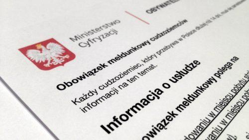 Прописка в Польше