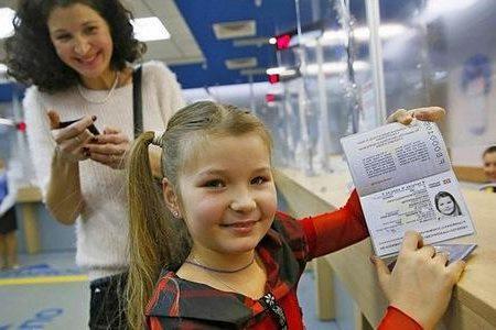 Закордонний паспорт для дитини