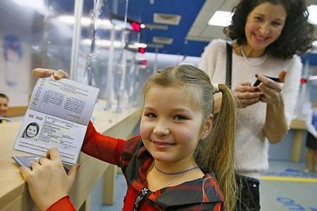 Загранпаспорт для ребенка - список документов
