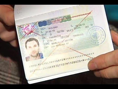 Как выглядит депортация из Польши
